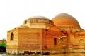 Mešita