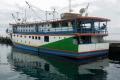 Veřejná loď do Wakai